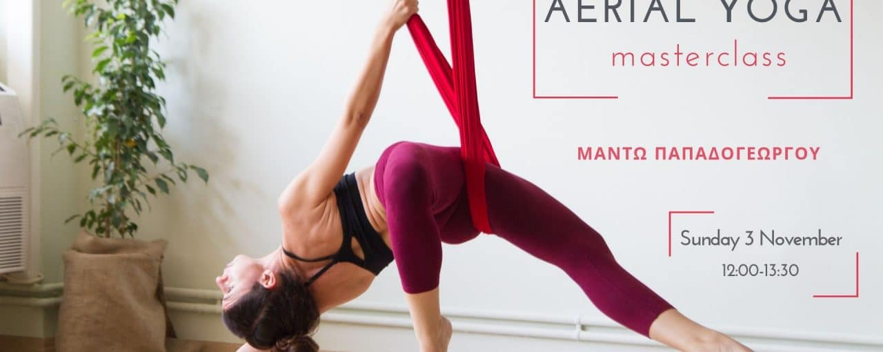 Aerial Masterclass - Explore Your Space